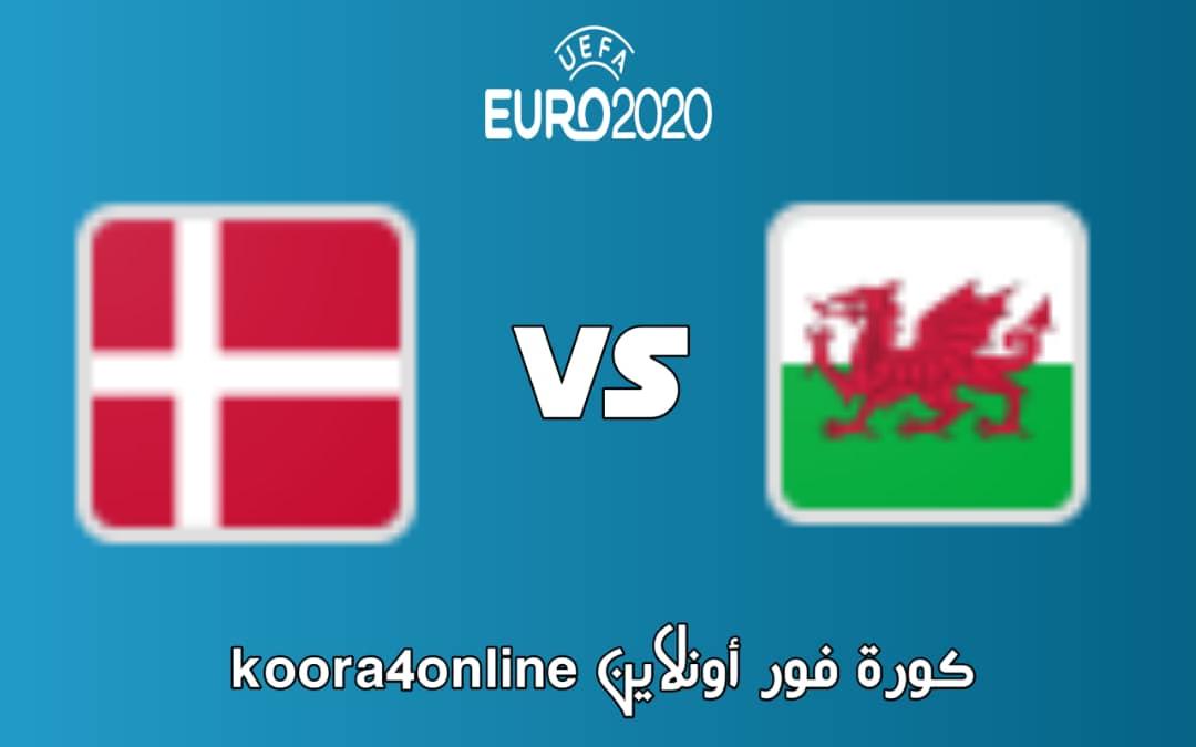 مشاهدة بث مباشر مباراة ويلز  و الدنمارك 26-06-2021 كاس امم اوروبا 2021