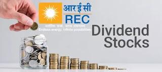 rec dividend 2020