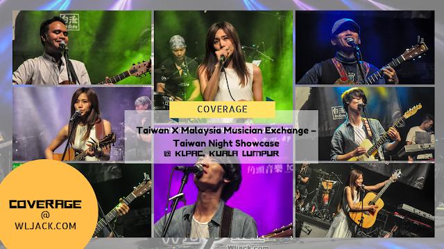 [Coverage] Taiwan X Malaysia Musician Exchange Taiwan Night Showcase
