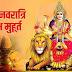 चैत्र नवरात्र 25 मार्च से 2 अप्रैल