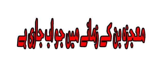 Muharram 2020 - New Salam