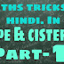 PIPE AND CISTERN IN HINDI PART - 1 नल तथा टैंक भाग - 1