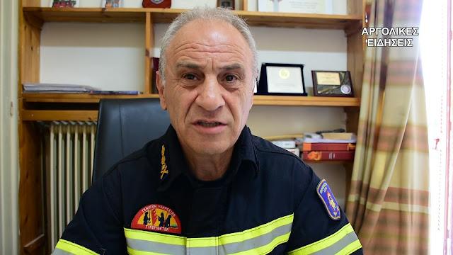 Τι είπε ο Διοικητής της Πυροσβεστικής Ναυπλίου για την σύλληψη του εμπρηστή στο Λυγουριό (βίντεο)