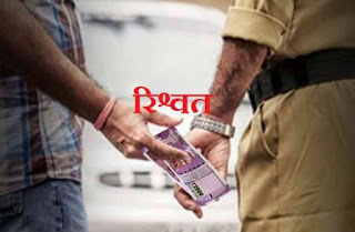 Three policemen suspended for taking bribe
