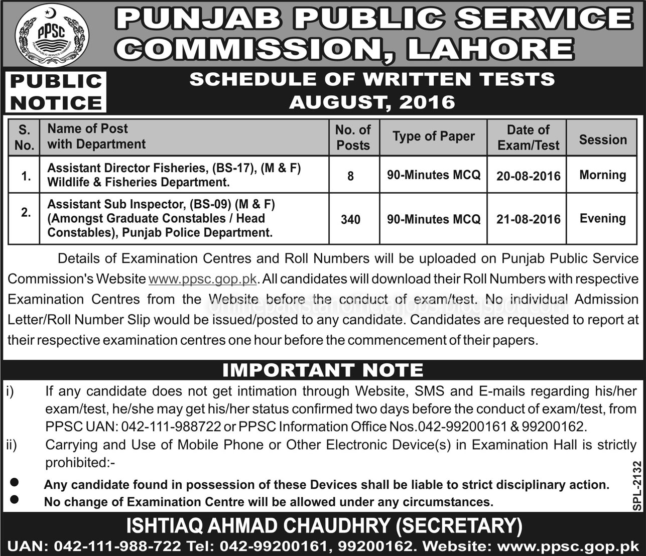 Punjab Public Service Commission jobs aug 2016