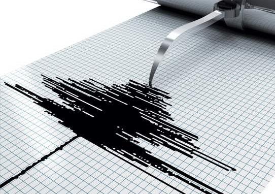 Gempa 4,6 Magnitudo Di Barat Daya Kab Jembrana Bali