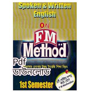 FM Method Spoken English books pdf