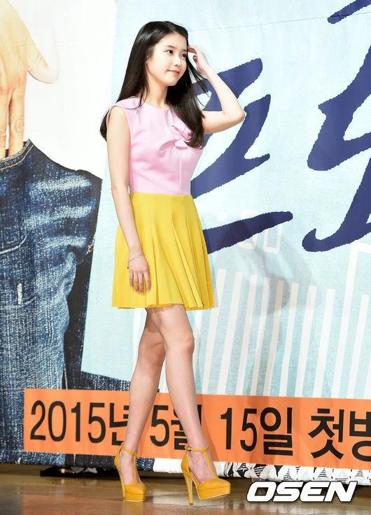 Kim soo hyun kiss gong hyo jin dating