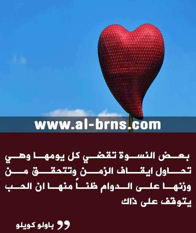 اقتباسات حب وعشق قصيرة (3)