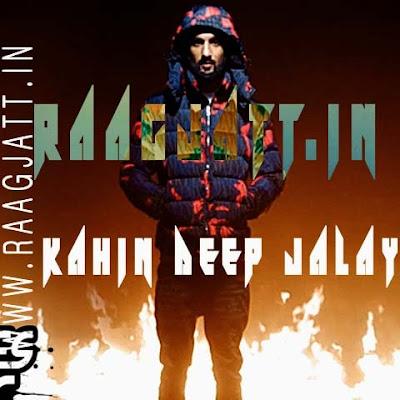 Kahin Deep Jalay by Sparkaman lyrics