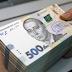 УВАГА: ФОПи можуть подати заяву на отримання 8 тис. грн з 14 грудня 2020 року