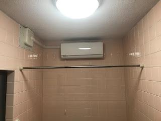 プロパンガス:ガス浴室乾燥暖房機を新設しました。