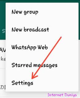 WhatsApp Top 5 Secret Features