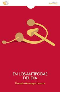 En los antípodas del día (Gonzalo Aróstegui Lasarte, Baile del Sol, 2012)