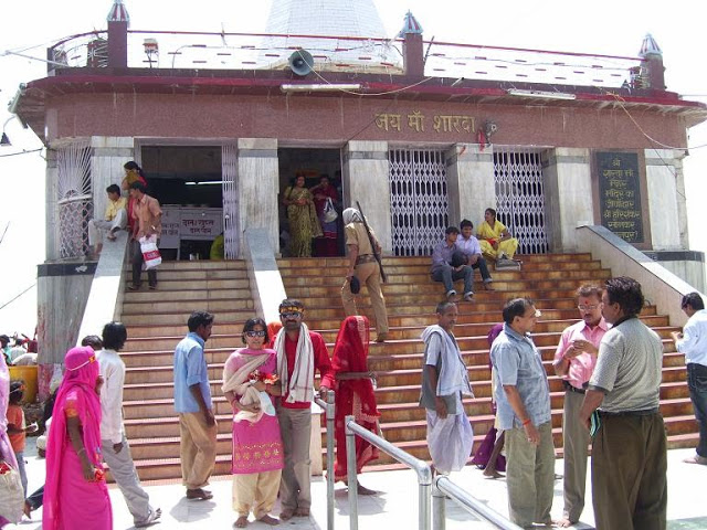 Maa Sharda Devi Temple
