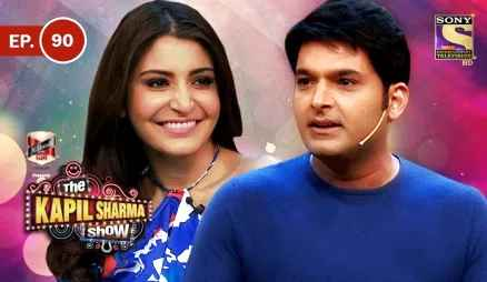 The Kapil Sharma Show Episode 90 Download – 18th March 250mb