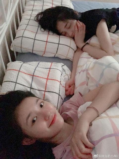 Lin Yun Zhou Jieqiong friends