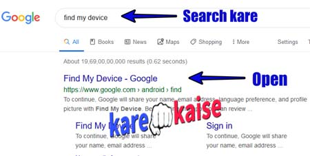 find-my-device-search-kare