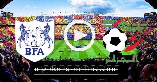 مشاهدة مباراة الجزائر وبوتسوانا بث مباشر كورة اون لاين 29-03-2021 تصفيات كأس امم افريقيا