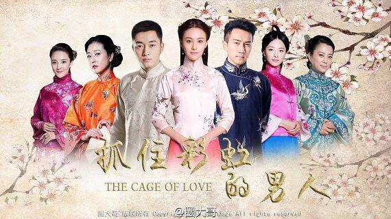 Mối Thù Gia Tộc - Cage Of Love (2015)