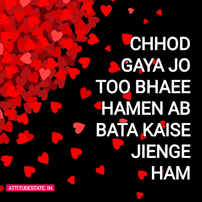 death shayari with images