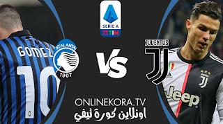 مشاهدة مباراة يوفنتوس وأتالانتا بث مباشر اليوم 16-12-2020 في الدوري الإيطالي