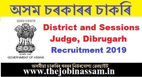 assam govt Recruitment 2019