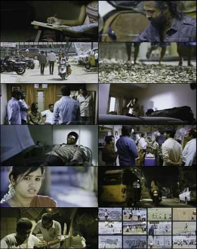 Eetti Hindi - Tamil Download