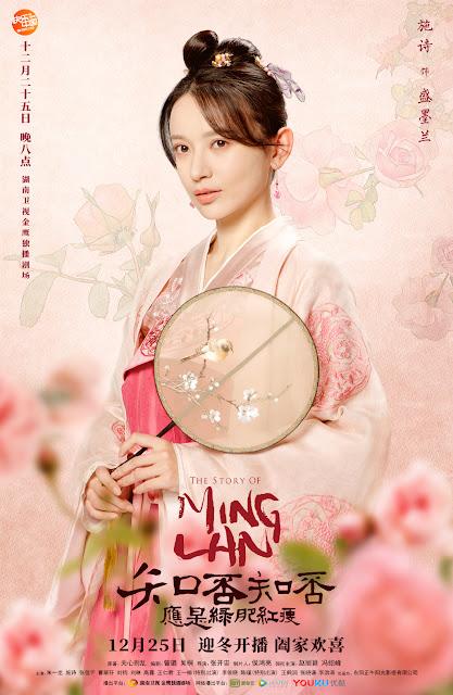 Story of Minglan cdrama Kira Shi Shi