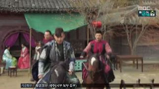 Sinopsis The King Loves Episode 9