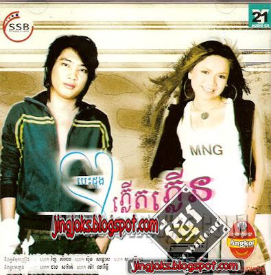 SSB CD Vol 21