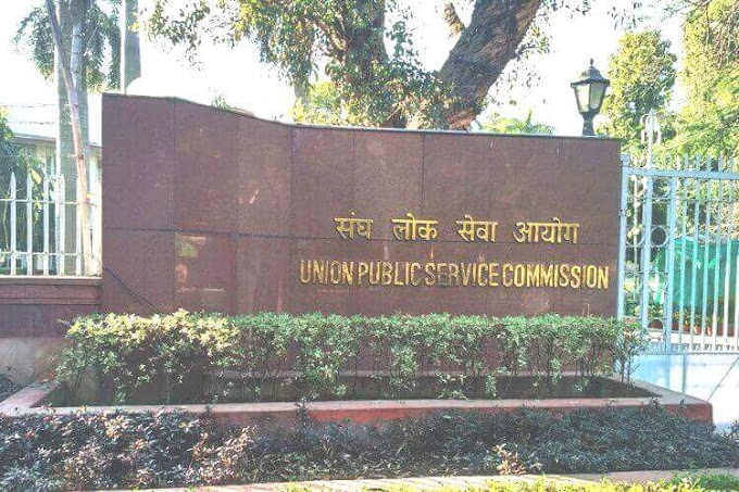UPSC Jobs Recruitment 2020 - Specialist Grade III Assistant Professor, Assistant Engineer, and Other 204 Posts