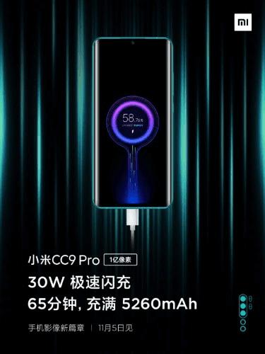 هاتف Xiaomi Mi Note 10 سيأتي مع بطارية ضخمة بقوة 5260 مللي أمبير