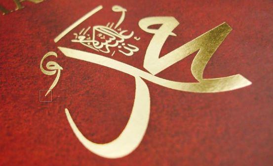 https://www.abusyuja.com/2019/11/Empat-sifat-wajib-dan-mustahil-nabi.html