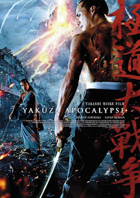 Download Yakuza Apocalypse (2015) 720p BluRay Subtitle Indonesia