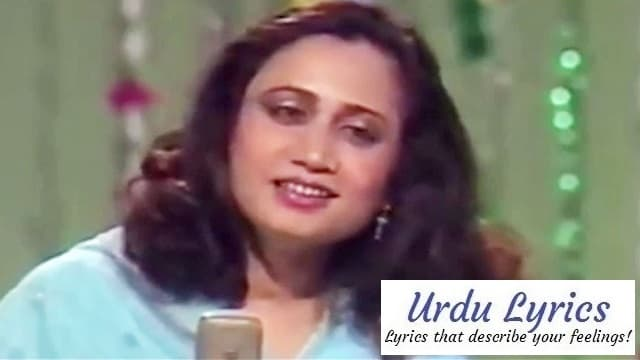 Parveen Shakir Poetry - Urdu Poetry