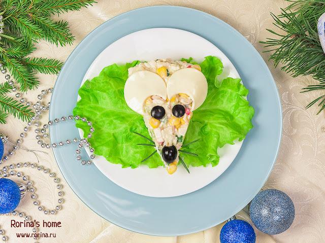 Салат «Мышка» на новогодний стол