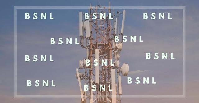 BSNL की बदहाली के लिए कौन जिम्मेदार है?