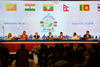 BIMSTEC Summit 2018,Kathmandu Nepal