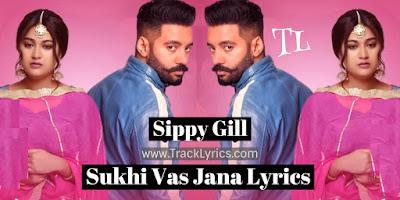 sukhi-vas-jana-lyrics