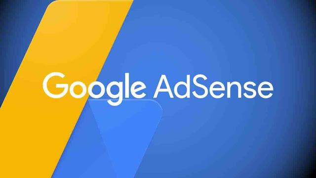 حل مشكلة القبول في جوجل ادسنس لمدونات بلوجر