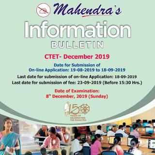 CTET- December 2019 | Information Bulletin