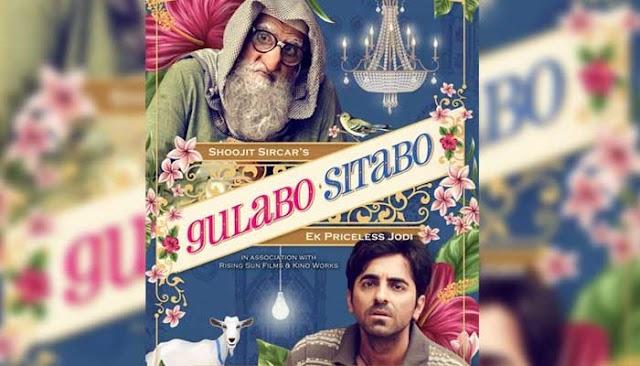 अमिताभ बच्चन और आयुष्मान खुराना की फिल्म 'Gulabo Sitabo' सिनेमा घरों के बदले होगी डिजिटल प्लेटफॉर्म पर रिलीज़, Amazon Prime Video पर किया जायगा इसे रिलीज़