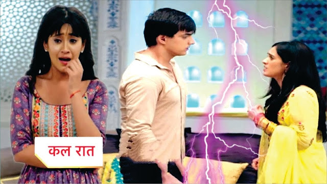 Big Fight : Naira slips in depression seeing Kartik Vedika's huge fight in Yeh Rishta Kya Kehlata Hai