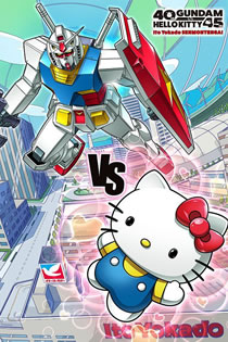 Gundam vs Hello Kitty Legendado