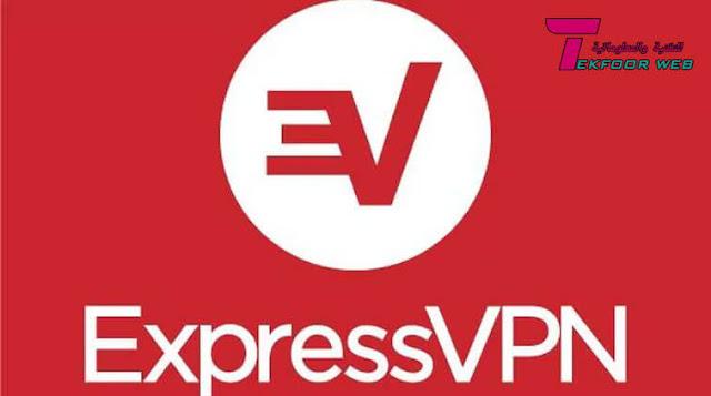 تحميل افضل برنامج vpn للاندرويد مدفوع لفتح المواقع المحجوبة ExpressVPN