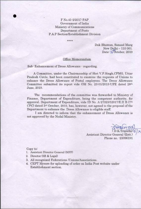 7th-cpc-dress-allowance-enhancement-deptt-of-post-paramnews