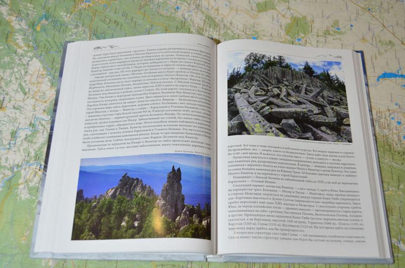 Книга Прохорова