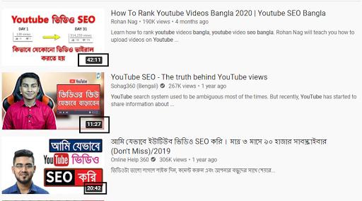 ইউটিউব এসইও [SEO] কি ? ইউটিউব ভিডিওতে এসইও [SEO] কিভাবে করবেন বিস্তারিতঃ [Youtube SEO In Bangla]