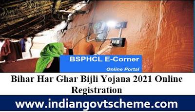 Bihar Har Ghar Bijli
